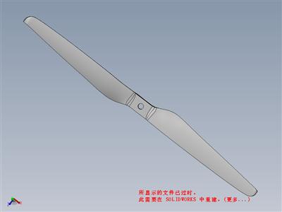 螺旋桨15x5顺时针和逆时针