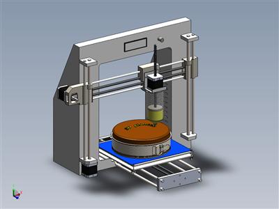 A3 3D打印机