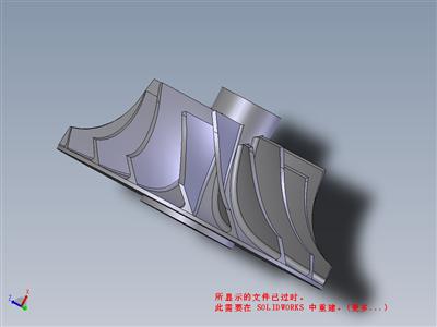 3D打印电动增压器
