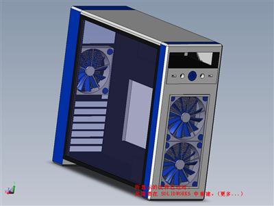 定制台式电脑机箱