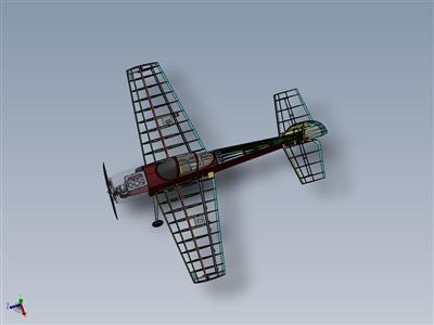 YAK-55M 2.2米翼展模型飞机