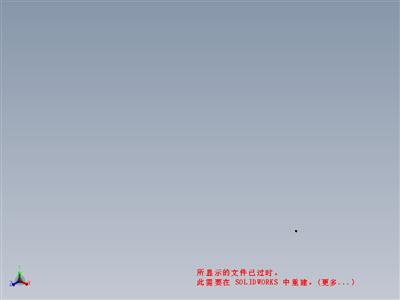 奥迪 R8 表面模型