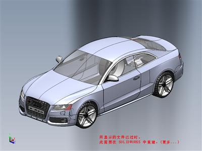 奥迪 A5 造型