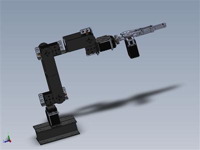 5DOF 机械臂