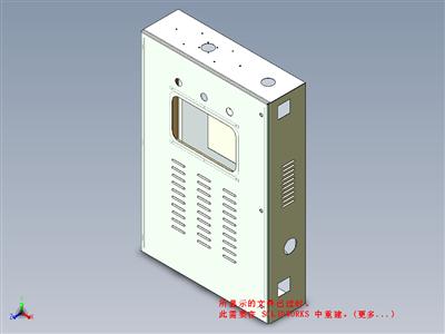 电气柜(金属板)