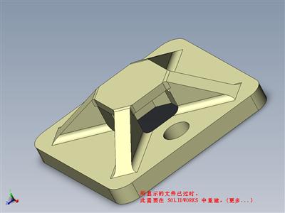 PVC带材夹持器